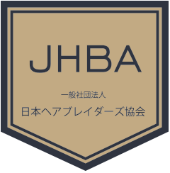 一般社団法人日本ヘアブレイダーズ協会